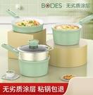 陶瓷寶寶輔食鍋嬰兒煎煮一體兒童專用鍋搪瓷無劣質涂層不粘小奶鍋 LX 韓國時尚週