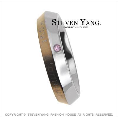 情人對戒 西德鋼飾 鋼戒指「深情香頌」單個價格