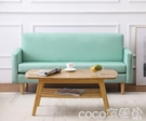 熱賣雙人沙發小戶型北歐客廳出租房服裝店小沙發網紅款現代簡約單雙人沙發LX coco