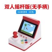 酷孩迷妳FC懷舊兒童遊戲機俄羅斯方塊掌上PSP遊戲機掌機88FC可充電複古經典   汪喵百貨