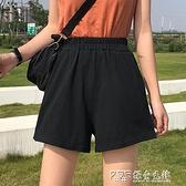 短褲女裝夏季2020新款韓版寬鬆高腰學生熱褲闊腿褲復古休閒褲子潮 探索先鋒