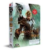 【軟體採Go網】PCGAME-神諭2 Divinity 2:Ego Draconis 英文版(含中文手冊及中文下載分享網址)