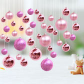 聖誕節裝飾品商場酒店櫥窗屋頂裝飾吊球彩球店慶節日吊頂裝飾布置【奇貨居】
