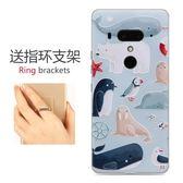 HTC U12 手機殼可愛卡通htcu12 保護套硬外殼創意浮雕個性男女款吾本良品