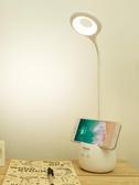 臺燈護眼書桌大學生可充電式宿舍學習led兒童臥室創意床頭小學生
