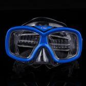 潛水鏡專業游泳眼鏡男女護鼻浮潛用具 潛水裝備面罩護鼻【限時八五折】