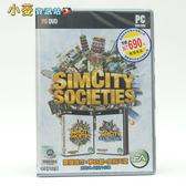 【模擬城市:夢之都+度假天堂 SimCity: SOCIETIES】PC中文版合輯~全新品,全館滿600免運