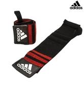 Adidas Strength-纏繞式舉重護腕