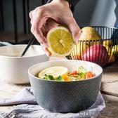 陶典碗家用陶瓷碗飯碗沙拉碗 易樂購生活館