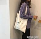 新款單肩帆布包大容量布袋包 日繫學生帆布袋包包女斜挎 花樣年華