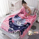 嬰兒小毯子兒童毛毯雙層加厚冬季小孩寶寶小被子幼兒園珊瑚絨蓋毯