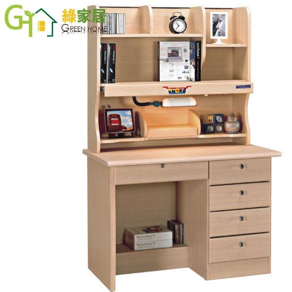 【綠家居】莫魯茲 白橡色3.5尺組合書桌/電腦桌(上+下座)