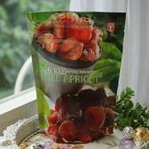 即期品-Taris天然玫瑰杏桃乾150g 賞味期2021年1月7日 品質良好 請盡快食用