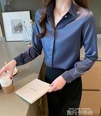 代工廠出口真絲襯衫女洋氣小衫桑蠶絲上衣貴氣緞面 依凡卡時尚