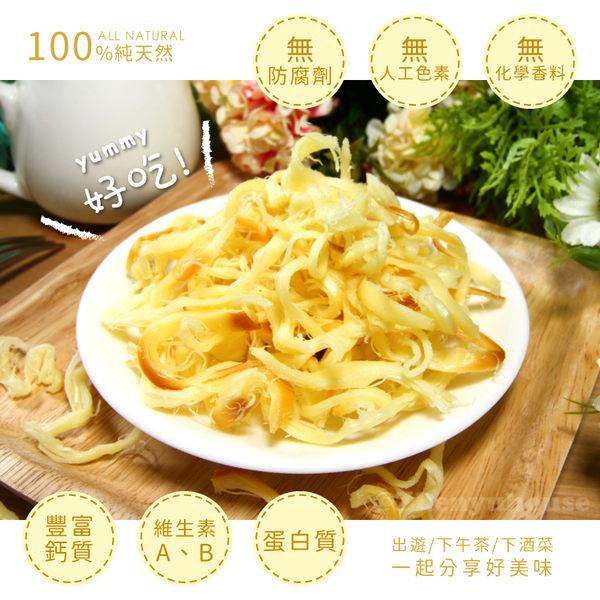 乳酪絲 五種口味 150g 臻御行