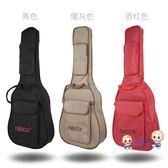 吉他包 學生吉他包40寸41寸42寸雙肩背民謠木吉他盒袋加厚防震背包T 8色