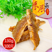 【譽展蜜餞】鮮烘楊桃/130克/100元