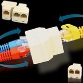 RJ45網線分線器電腦網絡三通頭連接器網線