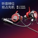 電腦耳機重低音游戲耳機適用OPPO華為vivo小米蘋果通用可愛入耳式耳機線 快速出貨