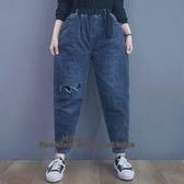 依二衣 文藝休閒時尚鬆緊腰牛仔棉哈倫褲高彈力寬鬆顯瘦直筒褲