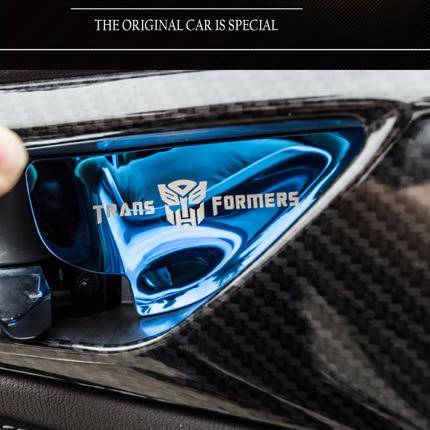 2017款 Mazda 3 AXELA 專用不銹鋼內門腕貼片 拉手裝飾亮片 4片入
