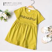 優雅英文字短袖連身小洋裝 芥末綠 連身裙 有彈性 親膚 女童【哎北比童裝】