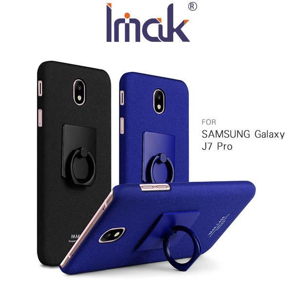 【愛瘋潮】Imak SAMSUNG Galaxy J7 Pro/J7(2017) 創意支架牛仔殼 磨砂殼