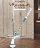 電動清潔刷 長柄無線颶風旋轉電動清潔刷浴缸地板家務充電 快速出貨