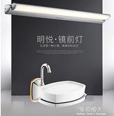 鏡櫃燈-照明 LED鏡前燈洗手間浴室燈衛生間大角度可調節鏡前燈組合  【全館免運】