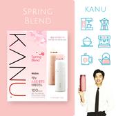 韓國 KANU 限定春櫻版美式溫和咖啡0.9g*100包 贈保溫瓶(隨機)【櫻桃飾品】【29225】