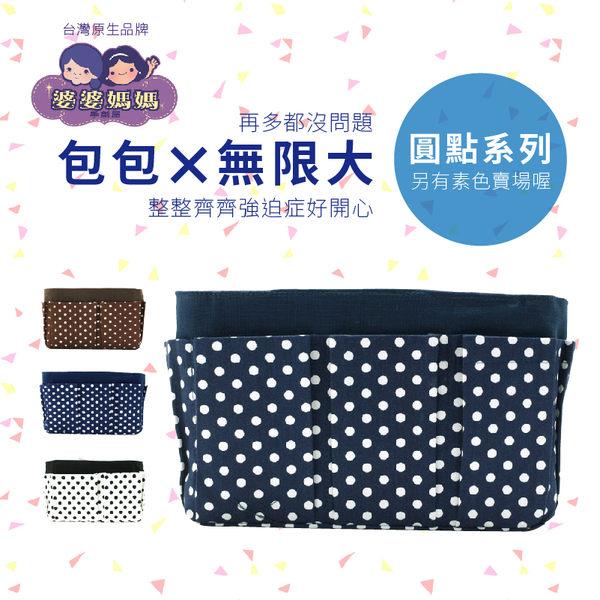 我愛買(中)台灣婆婆媽媽包中包袋中袋聰明收納包多功能包分格包化妝包健身包溫泉包放洗髮乳液