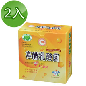 【台糖】寡醣乳酸菌(2盒/組)