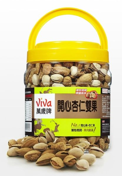 萬歲牌-開心果-薑黃/蒜味420g