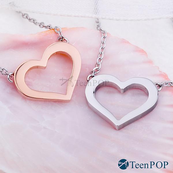 鋼項鍊 ATeenPOP 珠寶白鋼 Cute愛心 兩款任選 愛心項鍊 情人節禮物