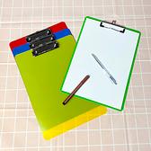 文件夾 資料夾 夾板 手寫板 文具平板夾 辦公文具 文件收納 書寫板 A4文件板夾【Z121】生活家精品