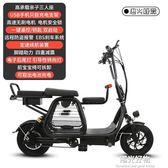電動機車琦利電動自行車男女迷你款摺疊兩輪鋰電代步滑板車成人電瓶踏板車 NMS陽光好物