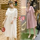 開扣式純色哺乳洋裝 兩色【CUH662502】孕味十足 孕婦裝