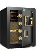 虎牌保險櫃45CM 家用小型指紋保險箱 辦公全鋼智慧防盜保管箱新品