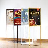 KT板展示架 立式廣告立牌Kt板展架水牌廣告牌展示牌導向牌商場指示牌蘋果立牌 魔法空間