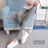 孕婦打底褲外穿高腰托腹長褲裝低腰孕婦褲小腳褲子