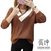 EASON SHOP(GW0866)韓版撞色拼接坑條紋長版加厚大V領長袖針織毛衣衫女上衣服寬鬆顯瘦內搭衫咖啡色