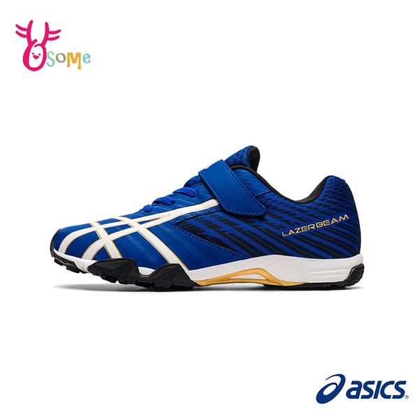 ASICS足球鞋 男童足球鞋 LAZERBEAM SG-MG 魔鬼氈足球鞋 碎釘 小釘 足球社團 亞瑟士 C9186#寶藍