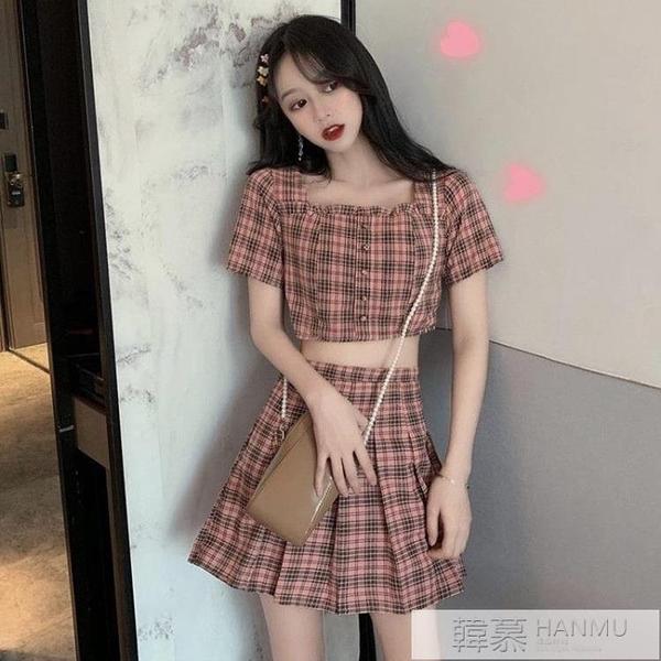 小清新韓系小個子穿搭露臍性感復古上衣百褶短裙兩件套仙女夏  女神購物節