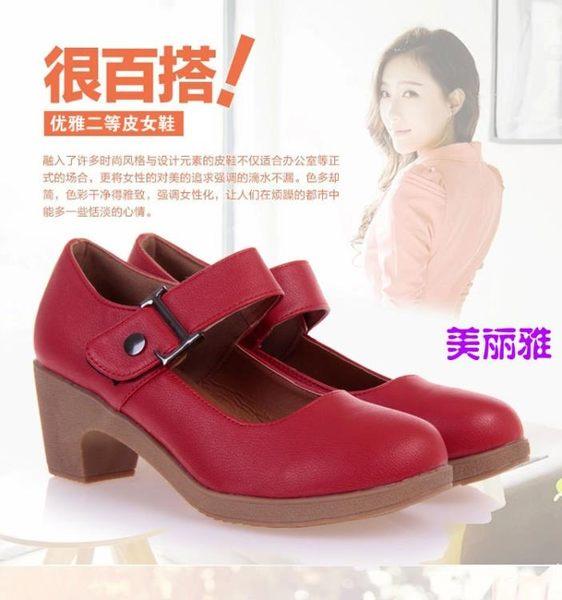 春秋新款廣場舞蹈鞋成人女士現代跳舞鞋中跟牛筋耐磨底舒適皮鞋『櫻花小屋』