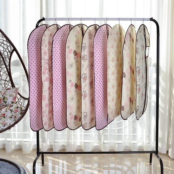 防尘衣套 五件組衣服防塵罩掛式家用掛衣袋子無紡布收納袋西服大衣罩防塵套