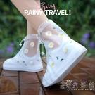備美雨鞋女防水套加厚耐磨下雨鞋子套學生透明水鞋防滑兒童雨靴套 小時光生活館