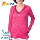 UV100 防曬 抗UV-優雅造型長版連帽外套