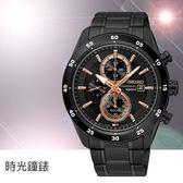 SEIKO/精工 SSC545P1 (V176-0AR0K) 太陽能 防水 三眼 計時 男錶/42mm