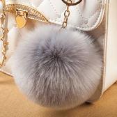 可愛大仿狐狸毛挂件時尚皮草包包挂件毛絨鑰匙扣挂飾毛毛球挂件