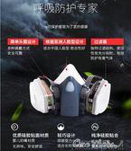 防毒面具噴漆化工氣體防塵口罩工業粉塵電焊農藥專用全面罩軍 艾莎嚴選
